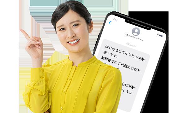 イメージキャラクター坂下千里子さん
